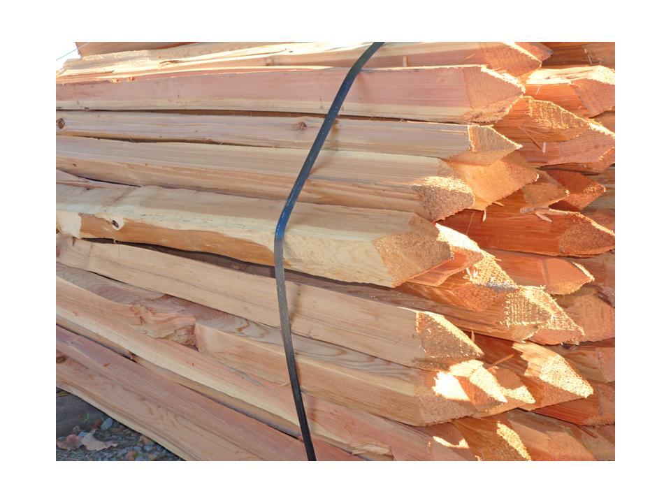 Hand Split Redwood Stakes